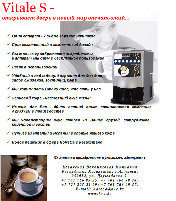 coffe_machine